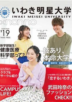 imgs_iwakimeisei