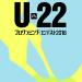 U22icon