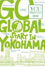 横浜市立大学の歴史沿革紹介