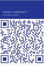 大阪大学の歴史と画像