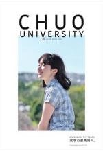 中央大学の歴史と画像